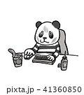 クマ パンダ エナジードリンクのイラスト 41360850