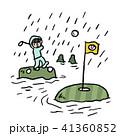 雨の日のゴルフ 41360852