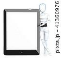 タブレット ディスプレイ ロボットのイラスト 41360976