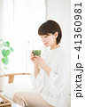 女性 スムージー 野菜ジュースの写真 41360981