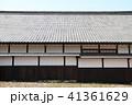 ジャパニーズ 日本人 日本語 41361629