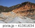 日本 ジャパン 日本国 41361634
