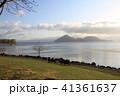 日本 ジャパン 日本国 41361637