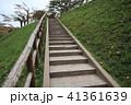 階段 段 かいだん 41361639