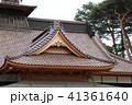 日本 ジャパン 日本国 41361640
