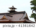 日本 ジャパン 日本国 41361642