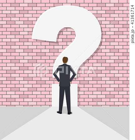 businessman rests against a wall with a questionのイラスト素材