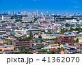 東京都 都市風景 都心の写真 41362070