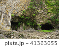 兵庫県豊岡市の玄武洞 41363055