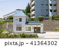 愛知県千種警察署 自由ヶ丘交番 41364302