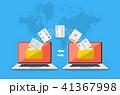 ファイル 移転 データのイラスト 41367998