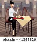ビジネス 職業 食事室のイラスト 41368829