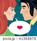 愛 LOVE ラブのイラスト 41368878