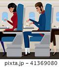 航空機 ランチ 昼食のイラスト 41369080