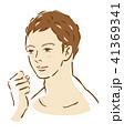 男性 美容 ビューティーのイラスト 41369341