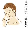 男性 美容 スキンケアのイラスト 41369436