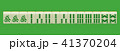 役満 緑一色 41370204