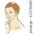 男性 はげる 薄毛のイラスト 41370289