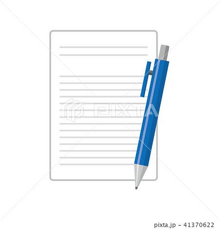 書類とシャーペン 41370622