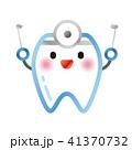 歯の治療 41370732