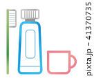 歯磨きセット 41370735
