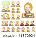 女性 外国人 食事のイラスト 41370924
