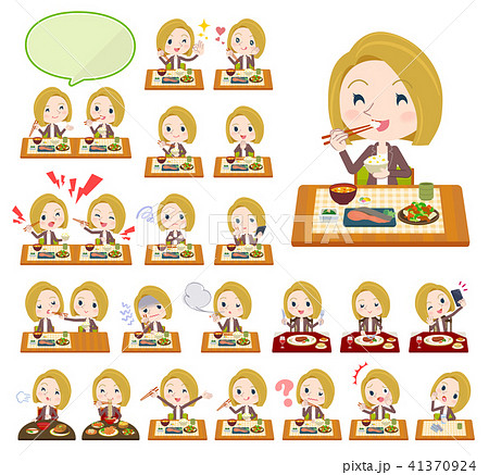 blond hair business women_Meal 41370924