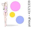 ピンクのビキニスタイル 41371339