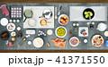 調理 クッキング 料理のイラスト 41371550