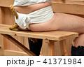 博多祇園山笠 締め込みと舁き縄 41371984