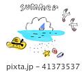 夏 海 ヨットのイラスト 41373537