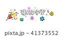 HAPPY 文字 41373552