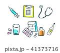 医薬品 41373716