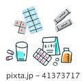薬いろいろ 41373717