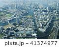 都会 東京 風景の写真 41374977