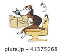 Beagle's private time 41375068
