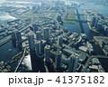 都会 東京 風景の写真 41375182