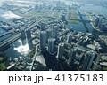 都会 東京 風景の写真 41375183