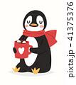 ベクトル ぺんぎん ペンギンのイラスト 41375376