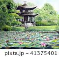 観修寺のスケッチ 京都 41375401