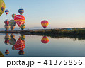 バルーン 気球 熱気球の写真 41375856