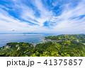 青空 港町 海の写真 41375857