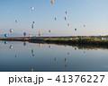 バルーン 気球 熱気球の写真 41376227