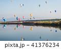 バルーン 気球 熱気球の写真 41376234