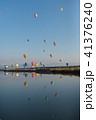 バルーン 気球 熱気球の写真 41376240