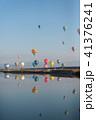 バルーン 気球 熱気球の写真 41376241