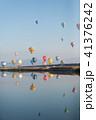 バルーン 気球 熱気球の写真 41376242