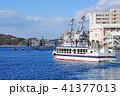神奈川県横須賀 YOKOSUKA軍港めぐり観光船 41377013