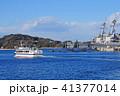 神奈川県横須賀 YOKOSUKA軍港めぐり観光船 41377014