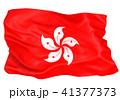 香港国旗 41377373